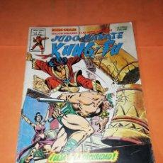 Cómics: JUDO-KARATE-KUNG-FU. HIJA DE LA OSCURIDAD. VOLUMEN 2 -Nº 4. VERTICE.. Lote 219892985