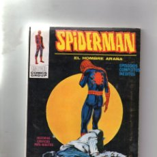 Cómics: COMIC VERTICE 1972 SPIDERMAN VOL1 Nº 31 (EXCELENTE ESTADO). Lote 220315021