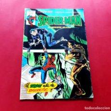 Cómics: SPIDERMAN V 3 Nº 67. Lote 220393130