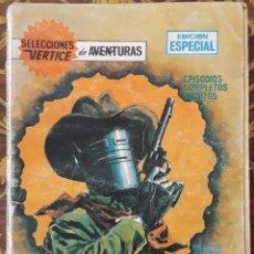 Cómics: COMIC N°67 ARCHIE EN EL OESTE EDICION ESPECIAL 1969. Lote 220545120