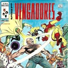 Cómics: LOS VENGADORES, VERTICE VOL. 2 , Nº 40. Lote 220622720