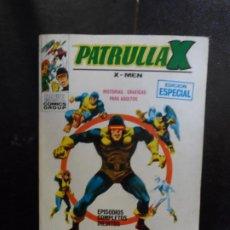 Comics: PATRULLA X Nº 18 EDICIONES VERTICE VOLUMEN 1 1969. Lote 220695355