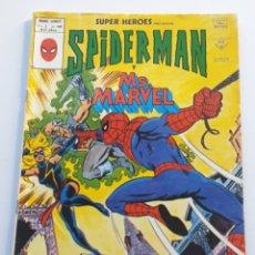 Comics : LOTE SPIDERMAN DE VERTICE. NUMEROS 105 DEL VOL. 2 Y NÚMEROS 7, 15 Y 34 DEL VOL. 3. Lote 220749410