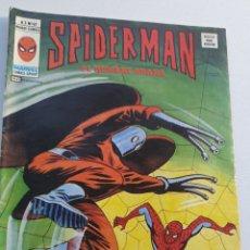 Comics : LOTE DE COMICS DE SPIDERMAN DE VERTICE. VOL. 3. NÚMEROS 42, 43, 52 Y 63B. EN BUEN ESTADO EN GENERAL.. Lote 220749766