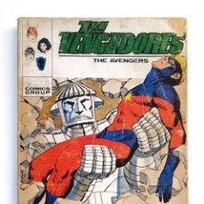 Cómics: VERTICE VOL.1 LOS VENGADORES Nº 41 - EL DIA DEL JUICIO FINAL - COMIC TACO VERTICE - 128 PAGINAS. Lote 220790553
