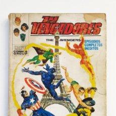 Cómics: VERTICE VOL.1 LOS VENGADORES Nº 32 - TERMINA EL JUEGO - COMIC TACO VERTICE - 128 PAGINAS. Lote 220790637
