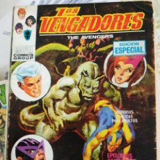 Cómics: LOS VENGADORES N.º 18 EL DRAGON DORMIDO VERTICE TACO. Lote 220794035