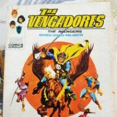 Cómics: LOS VENGADORES N.º 21 VUELVE EL CABALLERO NEGRO VERTICE TACO. Lote 220794110