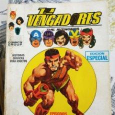 Cómics: LOS VENGADORES N.º 17 ¡HERCULES¡ VERTICE TACO. Lote 220794207