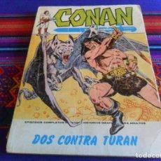 Cómics: VÉRTICE VOL. 1 CONAN EL BÁRBARO NºS 14 Y 15. 30 PTS. 1974.. Lote 15842032