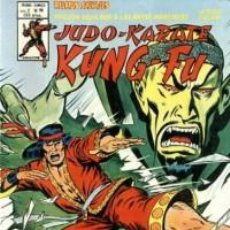 Cómics: RELATOS SALVAJES JUDO KARATE KUNG-FU 10 (TAPA CARTONE DURO). Lote 220890217