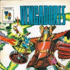Cómics: LOS VENGADORES - Nº 3 - ¡MEJOR ROJO QUE RONIN! - MUNDI COMICS - EDICIONES VÉRTICE, S.A. 1981.. Lote 221243617