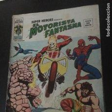 Comics: VERTICE SUPER HEROES NUMERO 53 BUEN ESTADO. Lote 221295132