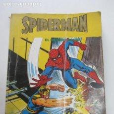 Cómics: SPIDERMAN VOL.3 RETAPADO Nº 62 63 63A 63B 63C 63 C VERTICE CX74. Lote 221405926