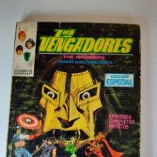 Cómics: VENGADORES, LOS (1969, VERTICE) 11 · VI-1970 · A MERCED DEL DR. MUERTE. Lote 221472802