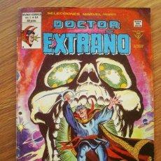 Cómics: SELECCIONES MARVEL PRESENTA Nº 54 DOCTOR EXTRAÑO (MUNDI COMICS) VÉRTICE. Lote 221561668