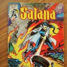 Cómics: LOS INSUPERABLES PRESENTAN Nº 33 SATANA (MUNDI COMICS) VÉRTICE. Lote 221562211