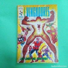 Cómics: LOS VENGADORES VOL.2 Nº 37 LA CAZA DEL DESTINO AÑO 1976 - MUNDI COMIC - VERTICE - JU. Lote 221748056
