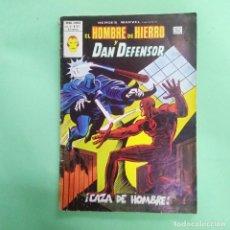 Cómics: EL HOMBRE DE HIERRO Y DAN DEFENSOR VOL.2 Nº 53 1976 - MUNDI COMIC -VERTICE -JU. Lote 221748567