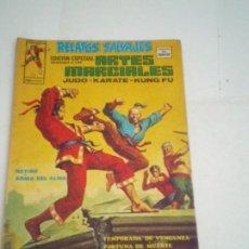 Cómics: RELATOS SALVAJES - ARTES MARCIALES - NUMERO 3 - VOLUMEN 2- VERTICE - CJ 96. Lote 221752286