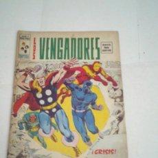 Cómics: LOS VENGADORES - NUMERO 6 - VOLUMEN 2 - VERTICE - GORBAUD - CJ 96. Lote 221760873