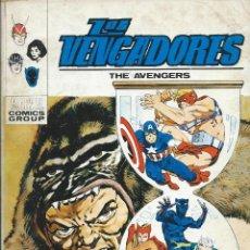 Cómics: LOS VENGADORES VÉRTICE V.1 Nº 36. Lote 221805295