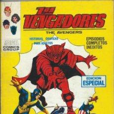 Cómics: LOS VENGADORES VÉRTICE V.1 Nº 15. Lote 221805585