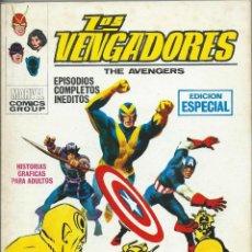 Cómics: LOS VENGADORES VÉRTICE V.1 Nº 16. Lote 221805651