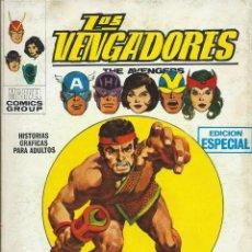 Cómics: LOS VENGADORES VÉRTICE V.1 Nº 17. Lote 221805730