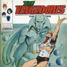 Cómics: LOS VENGADORES VÉRTICE V.1 Nº 42. Lote 221805806