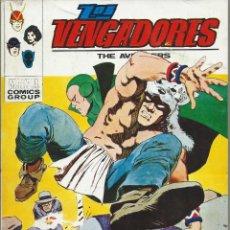 Cómics: LOS VENGADORES VÉRTICE V.1 Nº 37. Lote 221806027