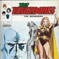 Cómics: LOS VENGADORES VÉRTICE V.1 Nº 38. Lote 221806193
