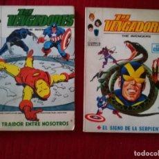 Cómics: LOS VENGADORES. Lote 221875560