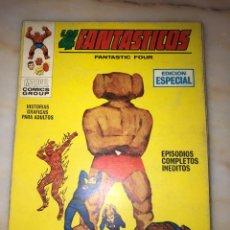 Cómics: LOS 4 FANTÁSTICOS N.8 EDICIÓN ESPECIAL. Lote 221917856