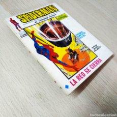 Cómics: MUY BUEN SPIDERMAN 25 TACO VERTICE. Lote 222011436