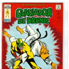 Cómics: LOS INSUPERABLES V.1 - Nº 5. - GLADIADOR DE BRONCE - VÉRTICE / MUNDI COMICS. EXCELENTE.. Lote 222042455