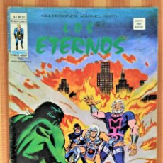 Cómics: VERTICE - V.1-Nº28 - LOS ETERNOS - !ASTRONAUTAS¡. Lote 222066341