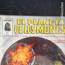 Cómics: EL PLANETA DE LOS MONOS Nº 4. Lote 222125616