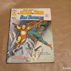 Cómics: HEROES MARVEL Nº 18, VOLUMEN 2, EDITORIAL VÉRTICE. Lote 222144140