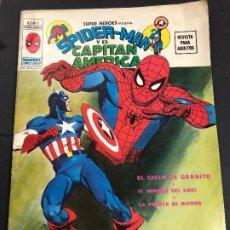 Cómics: COMIC SUPER SPIDERMAN Y EL CAPITAN AMERICA V2 Nº 8 EDITORIAL VERTICE. Lote 222362560
