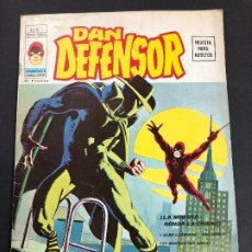 Cómics: COMIC DAN DEFENSOR V2 Nº 4 EDITORIAL VERTICE. Lote 222365040