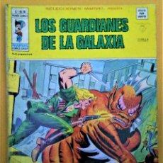 Cómics: SELECCIONES MARVEL - V.1-Nº18 - LOS GUARDIANES DE LA GALAXIA - VERTICE -1973. Lote 222389683