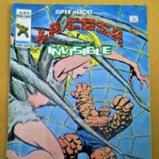 Cómics: SUPER HEROES - V.2-Nº 95 - LA COSA Y LA MUCHACHA INVISIBLE - MUNDI COMICS - VERTICE - 1978. Lote 222390493