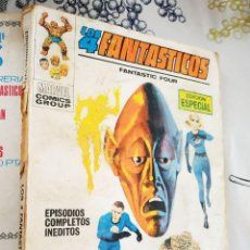 Cómics: LOS 4 FANTASTICOS N.º 6 EL HOMBRE IMPOSIBLE VERTICE TACO. Lote 222502233