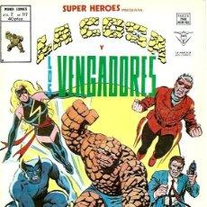 Cómics: SUPER HÉROES, VERTICE VOL. 2 Nº 117. Lote 222596263