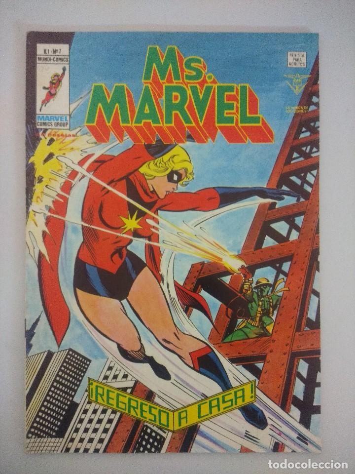 MS.MARVEL V1-Nº7 VERTICE. (Tebeos y Comics - Vértice - Otros)