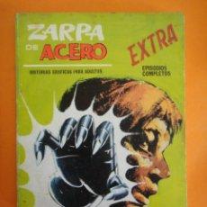 Cómics: ZARPA DE ACERO V.1 - EXTRA Nº 3 - LA ZARPA EN ACCION - VERTICE 25 PTS .. Lote 223064776