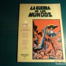 Cómics: MUNDI COMICS CLASICOS. N° 2. VERTICE. (S2). Lote 223294881