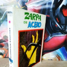 Comics : BASTANTE NUEVO ZARPA DE ACERO 8 EDICION ESPECIAL TACO VERTICE. Lote 223337166
