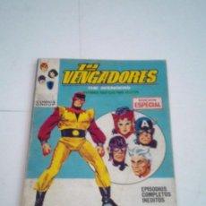 Cómics: LOS VENGADORES - NUMERO 10 - VOLUMEN 1 - VERTICE - BUEN ESTADO - GORBAUD - CJ 43. Lote 223665863